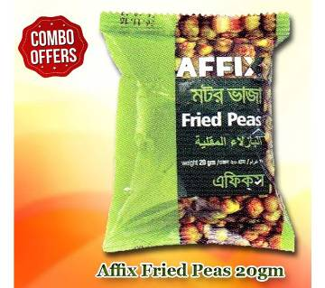 Affix Fried Peas (Motor Bhaja) 20gm 24pcs