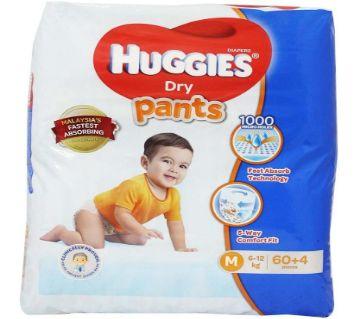 Baby Diapers HuGGIES Dry Pant Malaysia