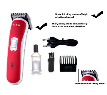 HTC Rechargeable Hair Trimmer/Shaver AT-1103B