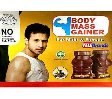 Body Mass Gainer 1 Kg Indian