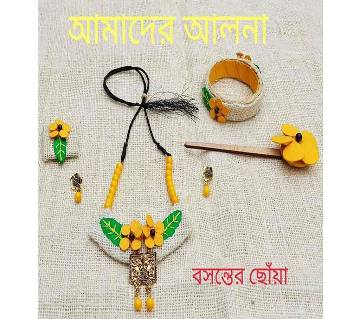 Jute Crafted 3D Ornaments Set