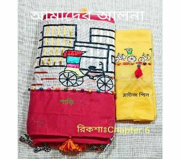 Jute Crafted Saree & Blouse Piece