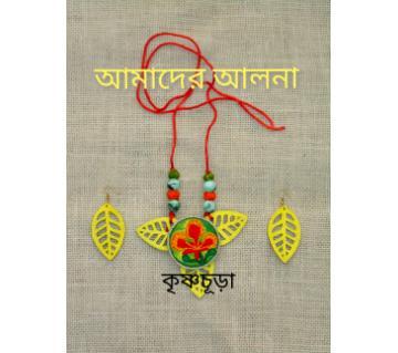 Krishnochura Boishakhi Gohona
