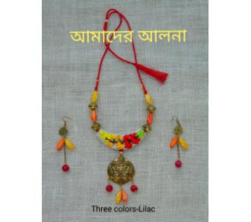 Boishakhi Lilac