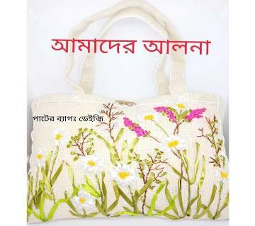 Jute Hand Bag: Daisy