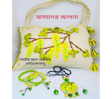 Jute hand bag with matching Ornaments: Sonalu