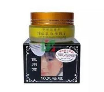 Skin Spot Out ক্রিম ফর উইমেন 25gm - China