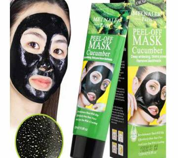 Peel Off Black Mask Bamboo Charcoal-PRC