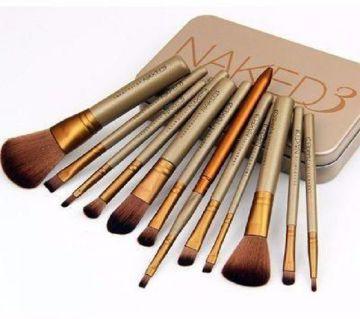 Naked Professional Makeup Brush Set - 12 Piece
