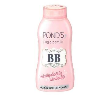 Ponds Magic BB Powder from Thailand