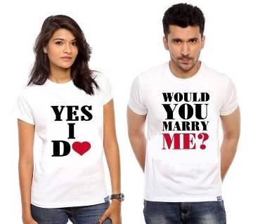 Marry Me রাউন্ড নেক কাপল টি শার্ট