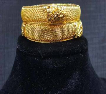 Gold Plated Bangles (2 pc)