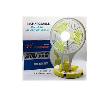 পোর্টেবল LED লাইট রিচার্জ্যাবল মিনি ফ্যান (২ পিসের কম্বো)