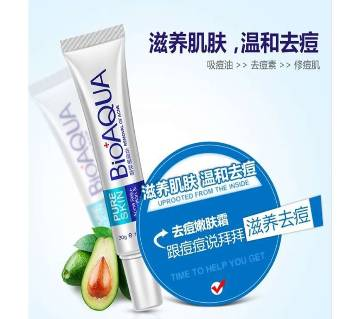 Bioaqua 30g Acne Treatment Blackhead Remov 30gm China