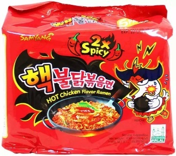 Samyang Ramen Spicy Chicken Roasted Noodles Extra 2X Spicy Flavor-(Family pack) 700gm korea