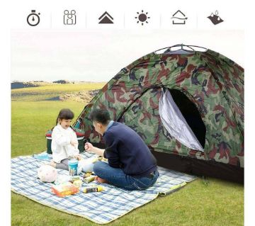 Army printed camping tent for 2 people