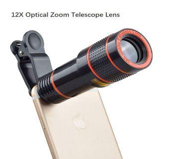 12X Lens Normal Quality