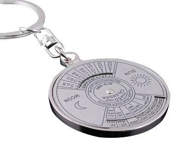 50 Years Calendar Key Ring