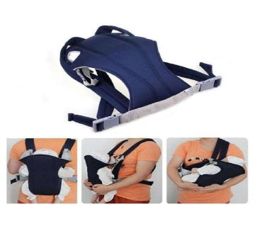 High Quality Baby Carrier Bag - Royal Blue