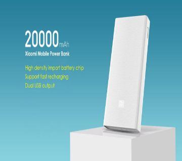 Mi 20000mAh Power Bank 2C - White Bangladesh - 9349911