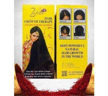 ZAFRAN Hair Oil (PAKISTAN) 150 gms