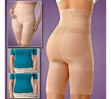 Slim and Lift  Siliming Pant For wemen