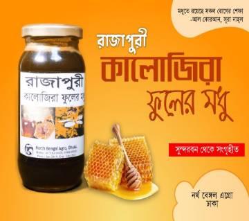 Rajapuri blackjira flower honey - 1kg BD