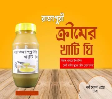 Rajapuri cream ghee - 1kg BD