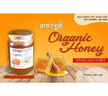 Rajapuri organic honey - 1 kg