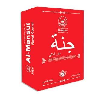 Al-Mansur Jannat-6ml Spain