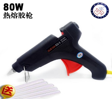 Camel hot melt glue gun hot glue gun 60w 220v