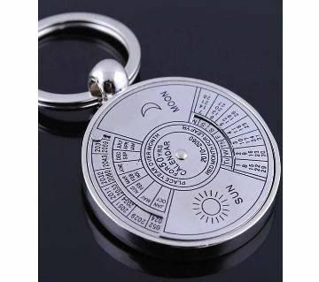 Calendar Key Ring - Silver