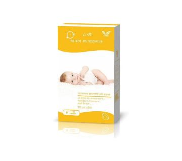 Venus Baby Diaper S Size (4 to 8 KG) - 3 Packet