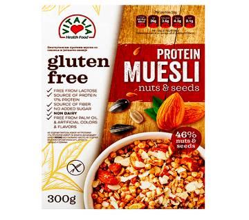 Vitalia GLUTEN FREE Muesli Nuts & Seeds 300gm Macedonia