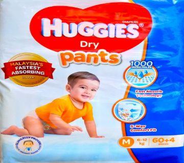 Huggies Dry Pants Diaper- (6-12 Kg)- M- 64 pcs (64 pcs, Malaysia)