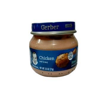 Gerber Chicken and Gravy- 71gm- USA