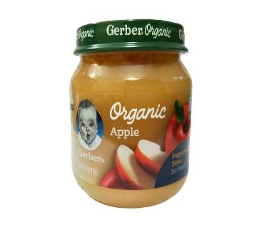 Gerber Organic Apple- 113gm- USA