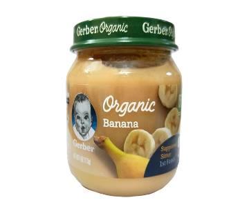 Gerber Organic Banana- 113gm- USA