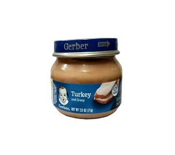 Gerber Turkey and Gravy- 71gm- USA
