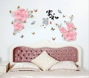 Pink Flower Wall Sticker