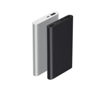 Xiaomi 10000mAh Mi Power Bank