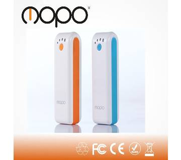 Power Bank - 2600mAh -Multicolor