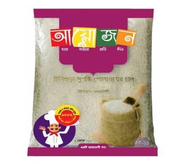 Ayojon Chinigura Rice 1000gm - Four Packet