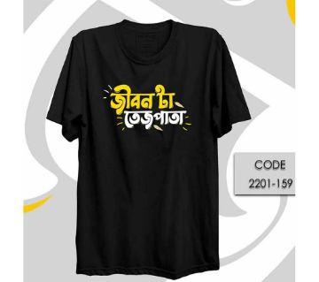 JTT Half Sleeve Round Neck T Shirt For Men