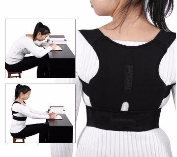 Adjustable Posture Corrector Spine Back Shoulder Brace
