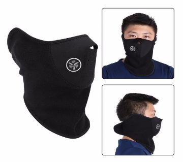 Anti-dust  ghost face windproof mask For bicycle bike