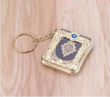 Mini Quran Book Real Paper Keychain Gift