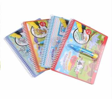 Children Magic Coloring Painting Book with Magic Water Drawing Pen 1 Piece