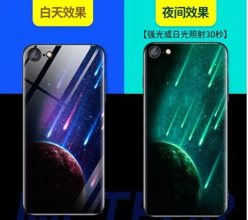 Luminous Glow in Night Glass Case For Iphone 7