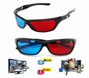 Universal  Red Blue Sunglasses For 3D Dimensional Anaglyph TV Movie DVD Game
